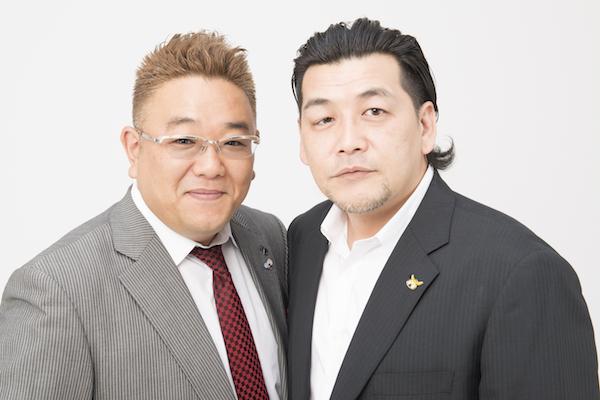 サンドウィッチマン【振替公演】