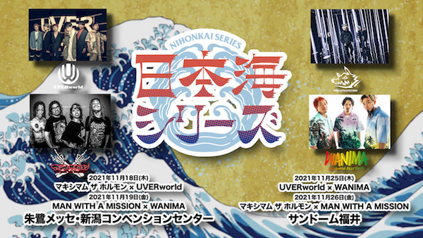 日本海シリーズ【福井11/26】